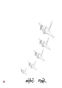 cranes_alt1